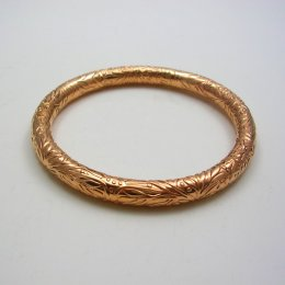 Taxco Embossed Copper Bangle